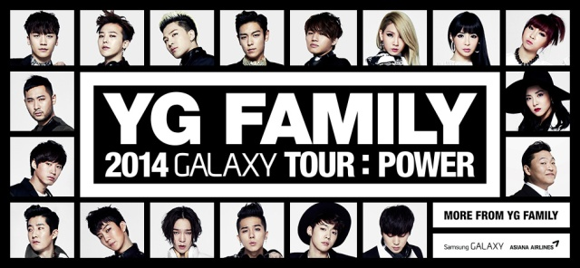 20140718_ygfamily