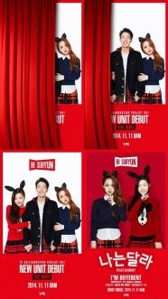 hankyung_20141106175205823
