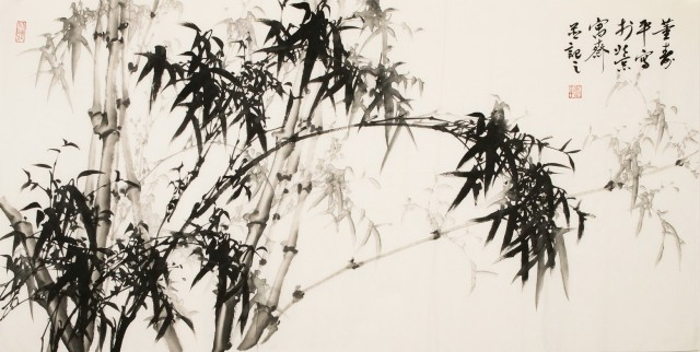 ink-bamboo-cnag003223